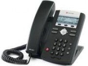Polycom IP 335 VOIP Phone - for 2 lines with POE, 2 x LAN and HD Voice